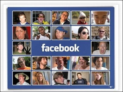 Facebook se asusta y lanza Video llamadas